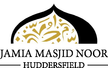 Jamia Masjid Noor Huddersfield Retina Logo