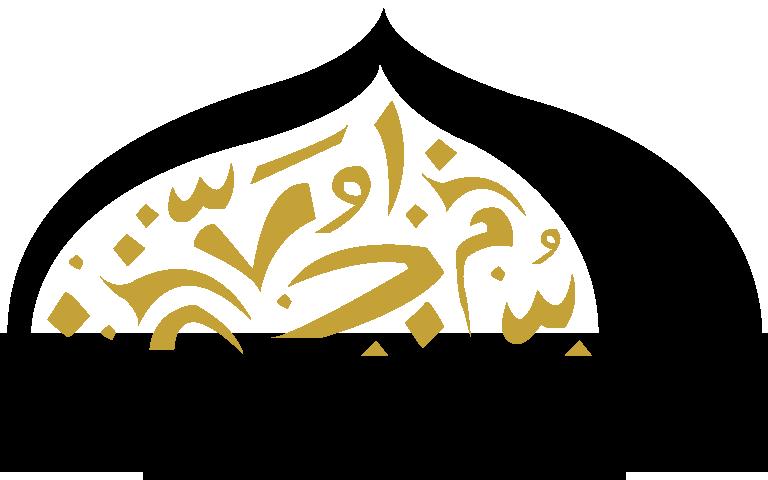 Jamia Masjid Noor Huddersfield Logo